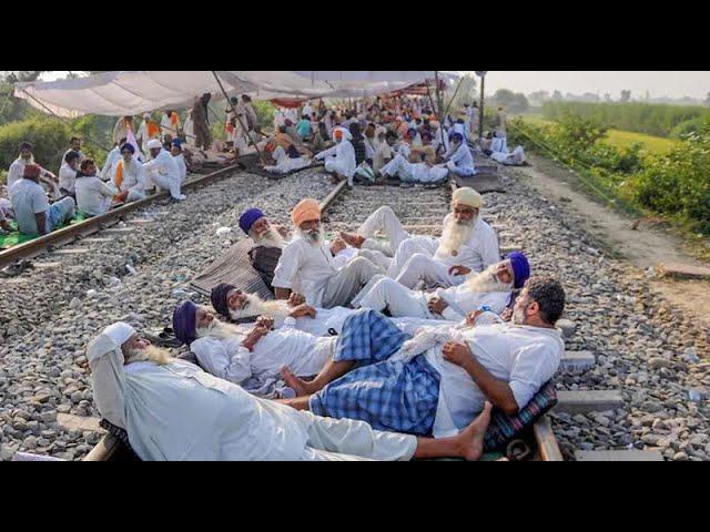 संयुक्त किसान मोर्चा का देशव्यापी आंदोलन शुरू, रेल यातायात बाधित.....