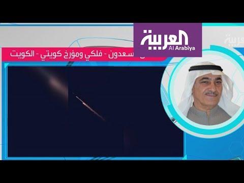تفاعلكم: صاروخ أم نيزك في سماء دول الخليج؟  - نشر قبل 1 ساعة