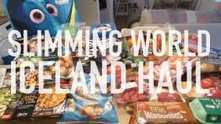Download lagu ICELAND HEALTHY EATING SLIMMING WORLD GROCERY HAUL feat CHANNEL MUM | Charlotte Taylor #AD