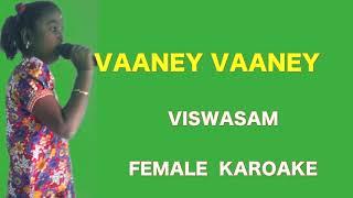 VISWASAM TAMIL FILM SONG FEMALE KAROAKE VERSION HQ WITH LYRICS