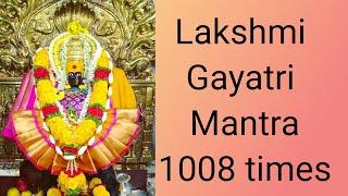 Lakshmi Gayatri Mantra 1008 times Chanting | Om Shree Mahalakshmyai Cha Vidmahe