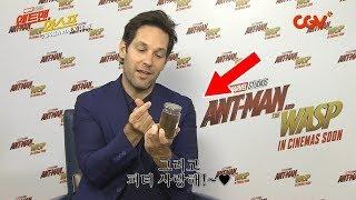 스파이더맨 능욕하는 앤트맨 ㅋㅋㅋ '앤트맨과 와스프' CGV 단독 인터뷰 종합편!