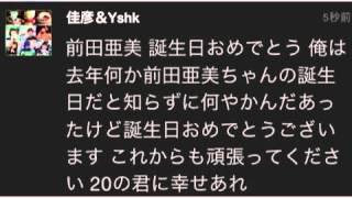 6月1日にやったツイキャスです!!ww アメーバブログ ameblo.jp/437es3788...
