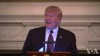 """特朗普总统称在白宫举办开斋饭为""""殊荣"""""""