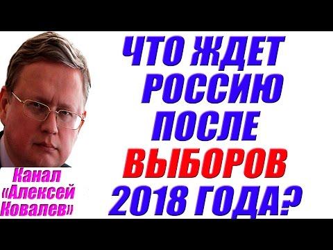 Михаил Делягин – Что ждет Россию после выборов президента 2018 года? 02.06.2016