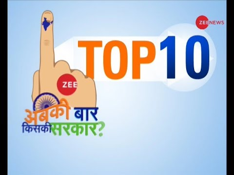 Watch top 10 election news of 28th November 2018