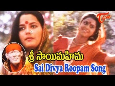Sri Sai Mahima - Sai Divya Roopam - Telugu Song