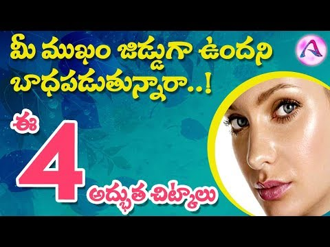 OMG! Natural and Amazing Beauty Tips for Face at Home in Telugu | Skin Care | Aaradhya Beauty Care