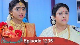 Priyamanaval Episode 1235, 06/02/19