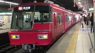 [SR特急‼️]名鉄5700系 5704f(特急名古屋行き)金山駅 発車‼️