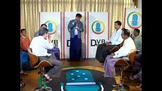 dvb debate report myanmar s reforms are still moving forward burmese