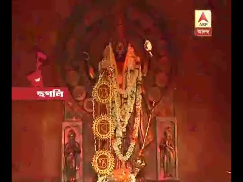 Watch: Famous Kartik Pujo at Bansberia in Hooghly
