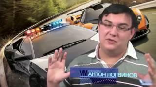 need for Speed: Hot Pursuit (2010)  Мнение (Игромания / Видеомания) А. Логвинов
