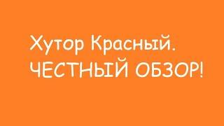 видео Переезд в Анапу на ПМЖ