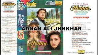 y2meta  com     Main  Der  Karta  Nahin  Eagle  Jhankar 720p