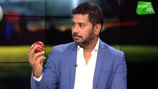 देखिए आजतक के शो पर कैसे निखिल चोपड़ा और मदनलाल ने विराट की टीम को दिया जीत का मंत्र  | Sports Tak