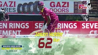 Jason Holder's 62 Runs Against Bangladesh || 5th Match || ODI Series || Tri-Series 2019