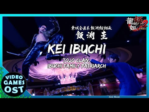 Yakuza Kiwami 2 OST - Update With Gunfire EXTENDED Kei Ibuchi Theme 龍が如く 極2 飯渕圭