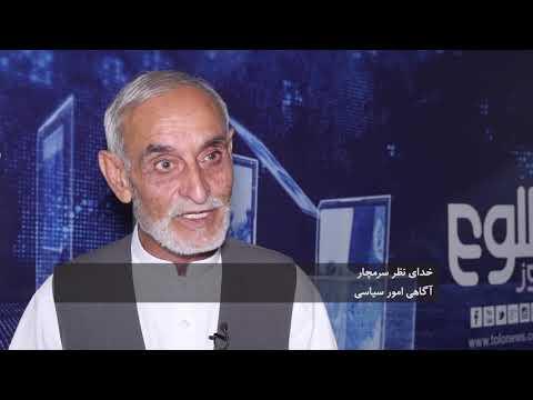 عبدالحمید خراسانی چگونه بازداشت شد؟
