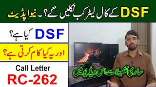 Pakistan Army DSF RC-262 New Call Letter Update, And What Is DSF?, DSF Call Letters