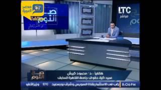 فيديو.. محامي حسين سالم: إجراءات التصالح لم تنتهِ حتى الآن