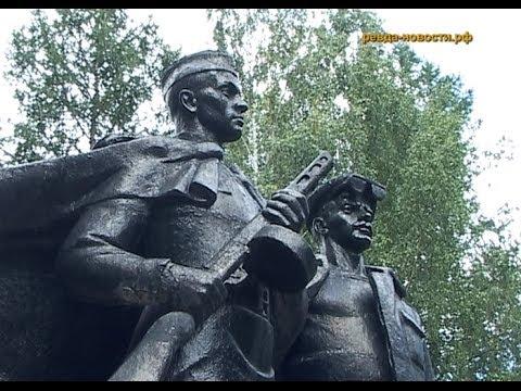 В Ревде отремонтируют памятник Солдату и Рабочему