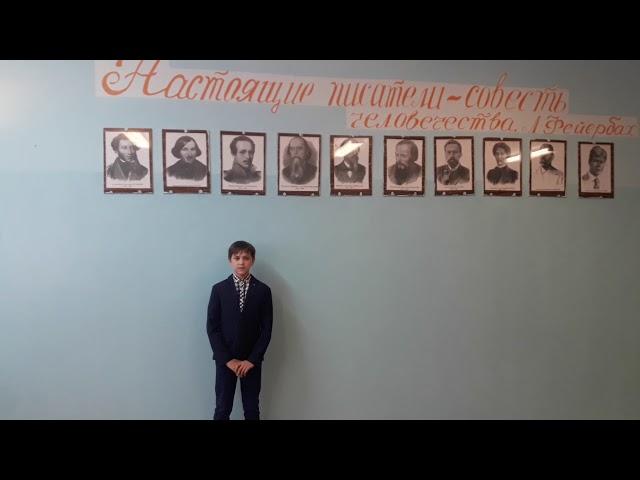 Изображение предпросмотра прочтения – СеменСпешилов читает произведение «Бородино» М.Ю.Лермонтова