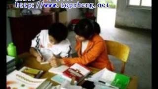 韩红&羽泉-为生命喝彩-河北师大顶岗实习临漳四