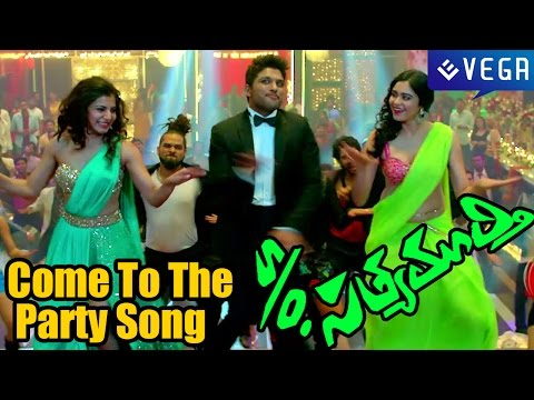 S/o Satyamurthy Movie : Come to The Party Song : Allu arjun, Samantha : Latest Telugu Movie 2015