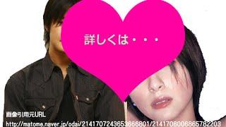 俳優の木村了が奥菜のお相手のようだ!彼女は男をGETするのが本当に上手...