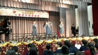30-11-2013鳳溪廖潤琛小學歌唱比賽