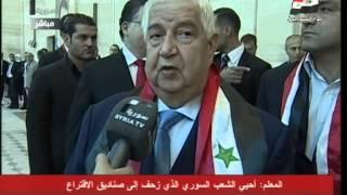 السيد وليد المعلم وزير الخارجية السورية يدلي بصوته بالأتتخابات الرئاسية 3 6 2014