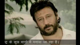 Jackie Shroff Polio Messaging PSA