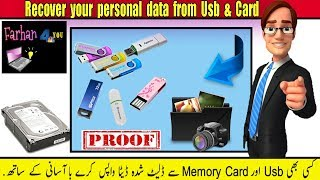 How to RECOVER DELETED PHOTOS from a USB or SD Card! Urdu/hindhi Tutorial