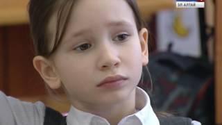В РА началась подача заявлений о приеме ребенка в школу