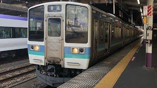 中央本線 211系 松本発車