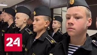 В России появилась первое в мире военно-морское училище за Полярным кругом