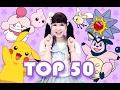 Peachie's Top 50 Fav Pokémon