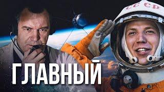ГЛАВНЫЙ / Художественный фильм