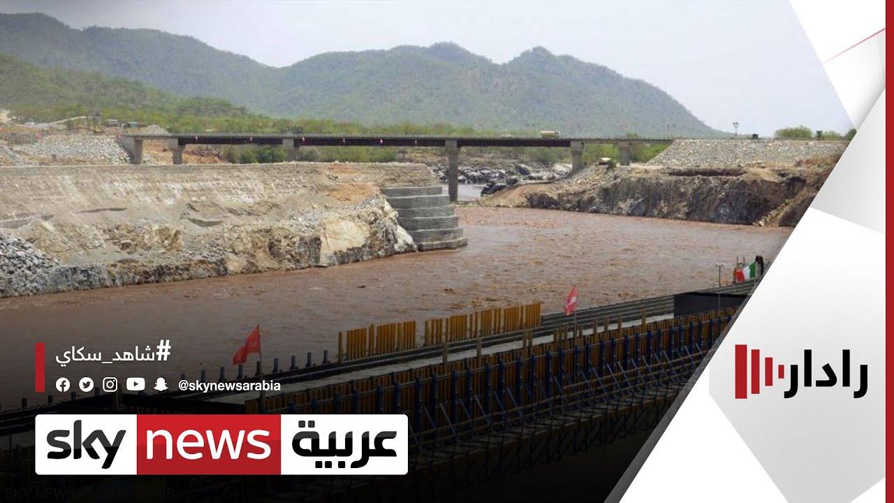 إثيوبيا: بددنا مخاوف السودان بشأن تعبئة وسلامة السد | #رادار