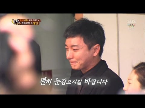 [HOT] 이특, 발인식에서 끝내 오열 @한밤의 TV연예 140108
