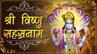 Vishnu sahasranamam full in sanskrit lyrics | mantra bhakti songs lord is one of the most significant gods hindu religion. along with lord...