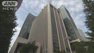 三菱UFJが3600億円損失 新型コロナによる株安で(20/04/01)