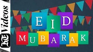 के.टी. की व्याख्या करता है: ईद अल फितर