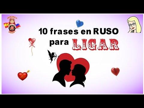 10 frases en RUSO para LIGAR Aprender el idioma RUSO