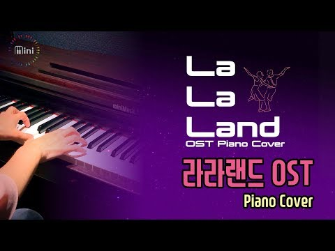 [1 Hour] La La Land OST Piano Cover Collection / 라라랜드 OST 피아노 커버 모음 / Relaxing Piano