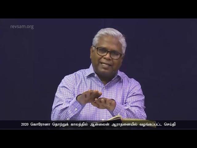 AFT Church | Nambikkai TV - 27 JUL 21 (Tamil) | Sam P. Chelladurai
