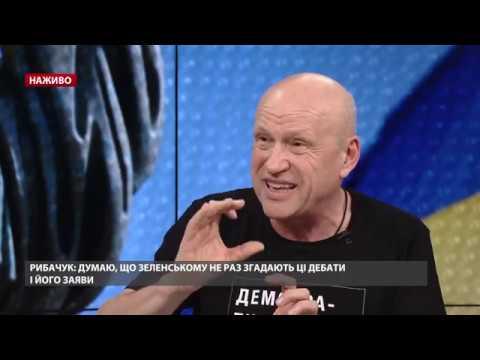 Команда Зеленського виявилася більш готовою до дебатів, – Олег Рибачук