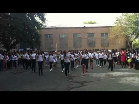 September 1 Dance In 105 High School Yerevan,Armenia
