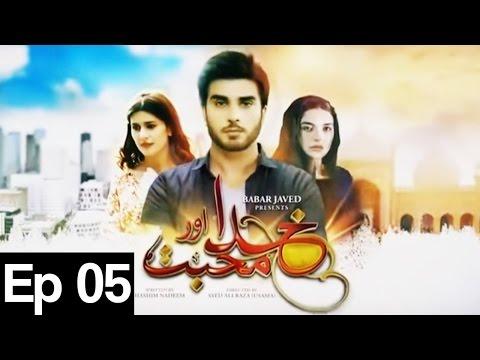 khuda-aur-mohabbat- -season-2---episode-05- -har-pal-geo
